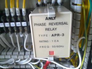 apa itu phase reversal relay
